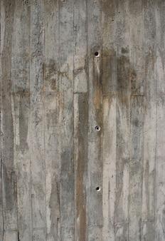 背景やテクスチャに最適なコンクリートの壁