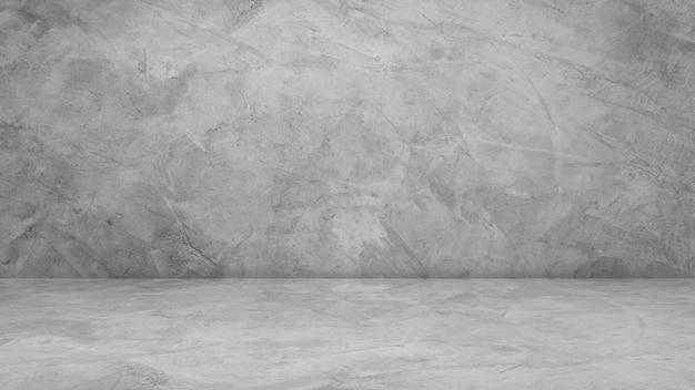 Бетонные стены комнаты фон и пол