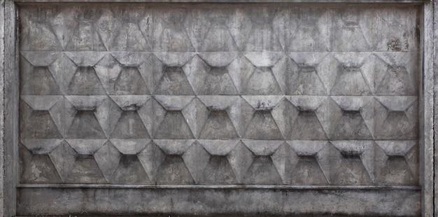 コンクリートの壁、シームレスなテクスチャ