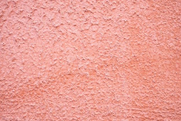 コンクリートの壁のテクスチャの抽象的な背景