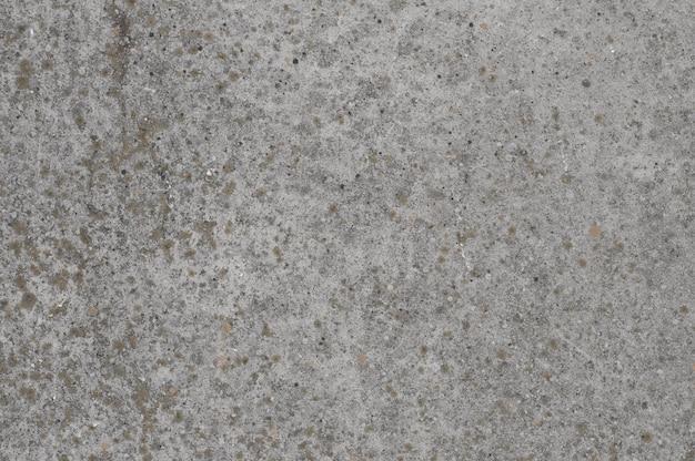 Текстура бетонной стены в серых тонах
