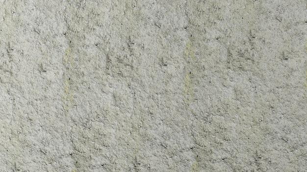 콘크리트 벽 텍스처 돌 벽 배경입니다.