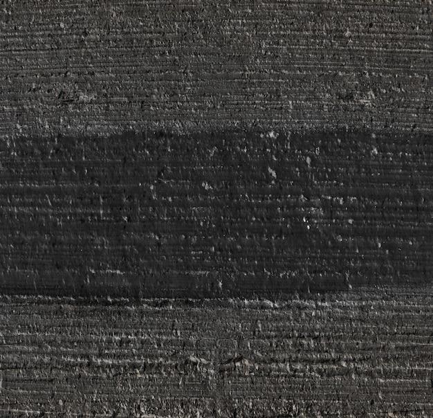 コンクリート壁の質感