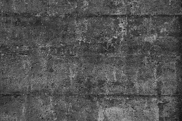 Бетонная широкая темная стена текстура фон