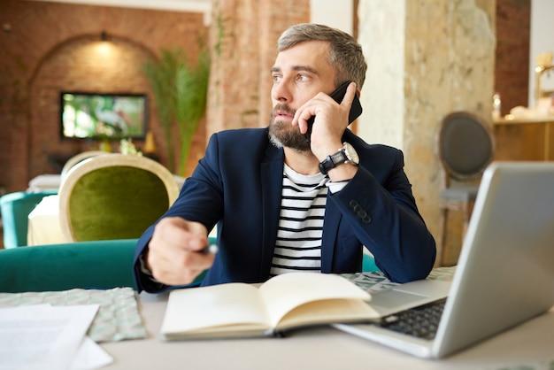 Проведение телефонных переговоров