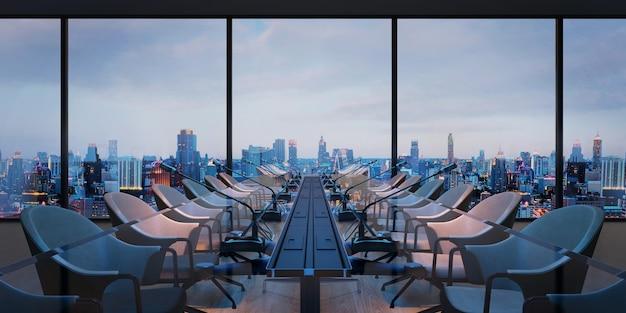 Конференц-зал с видом на город