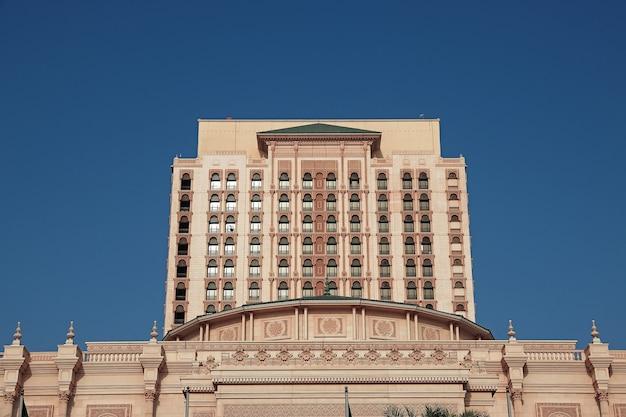 遊歩道の会議宮殿ジェッダサウジアラビア