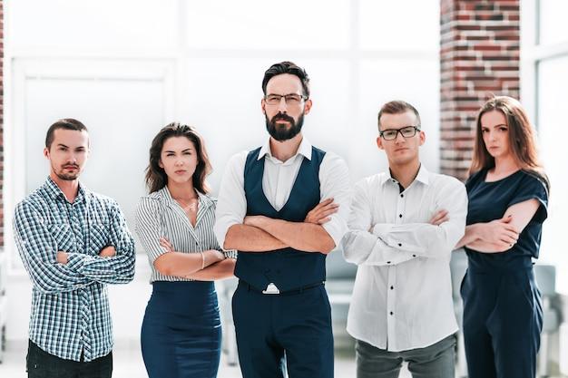 現代のオフィスに立っている自信のあるビジネスチーム