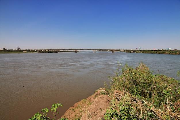 백나일강과 청나일강 합류