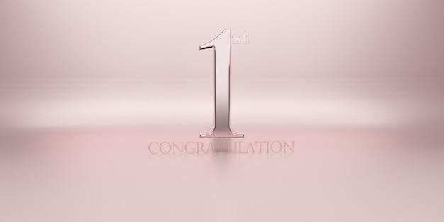1位のトロフィーと勝利の表彰台のバックグラウンドを取得しておめでとうございます。 3dイラスト
