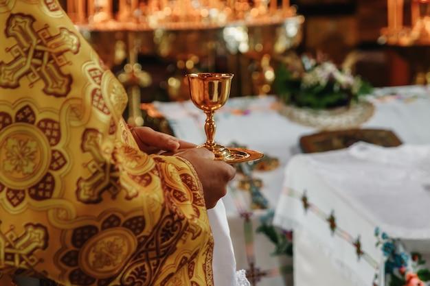 부활절에 정통 예배 식 동안 거룩한 참조에 성배에 봉헌 된 빵과 와인
