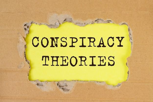 陰謀説の碑文。ビジネスと政府の偽のアイデア。