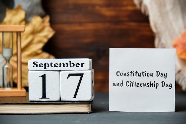 День конституции и гражданства в осеннем календарном месяце сентябрь.