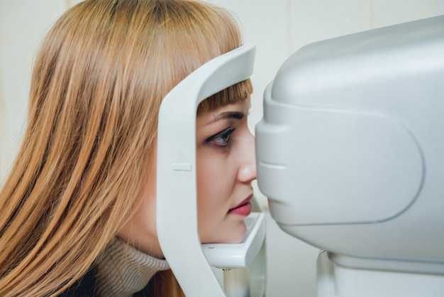 Consultation with an ophthalmologist. eye examination at the clinic.