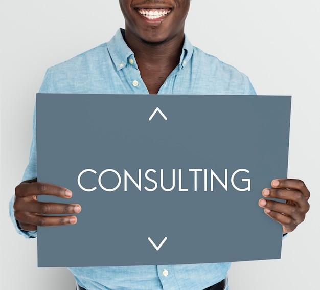 컨설팅 전문 전문가 서비스 사업