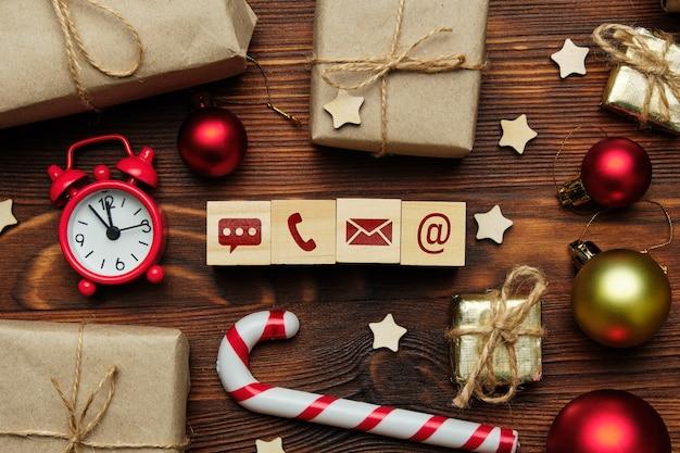 休日の新年とクリスマスの連絡先の概念