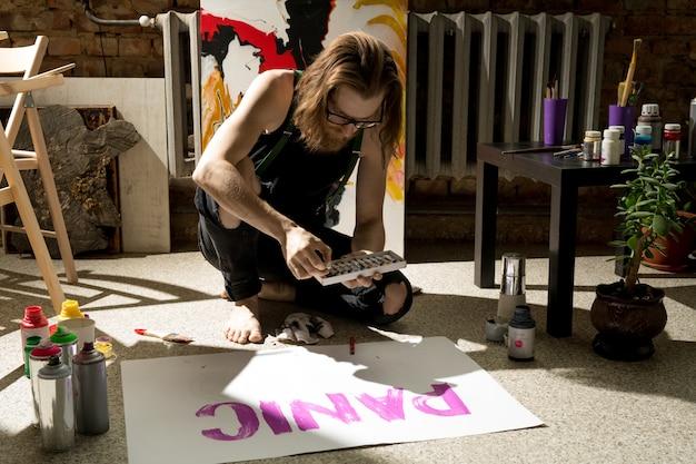 Современный художник живопись баннер