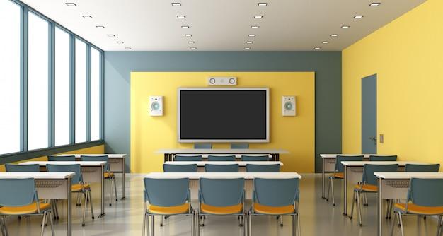 現代の空教室