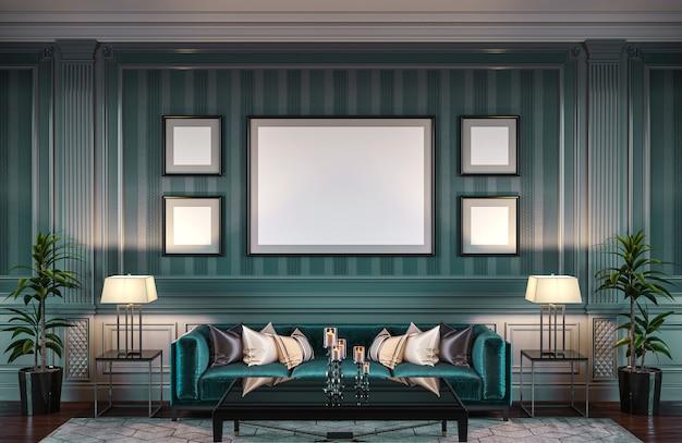 Современный интерьер в зеленых тонах с диваном и полосатыми обоями. 3d-рендеринг