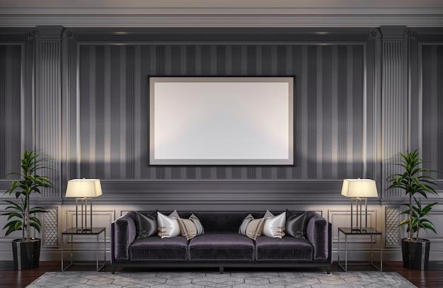 Современный интерьер в серых тонах с диваном и полосатыми обоями. 3d-рендеринг