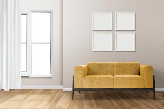 空白のギャラリーの壁と現代的なリビングルームのインテリアデザイン
