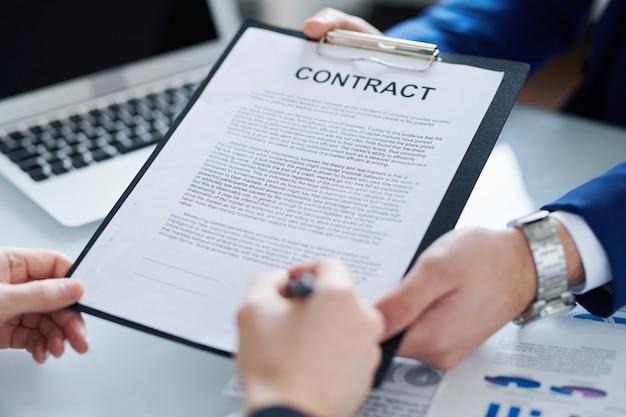 Договор на подписание