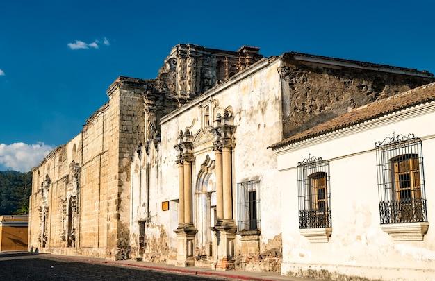 Convento santa clara in antigua guatemala, central america