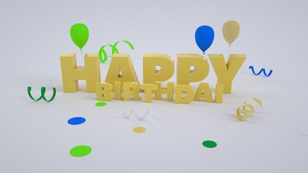 Выпуклый золотой текст с днем рождения на белом фоне. 3d иллюстрации. красочная графика. изолированные золотой текст с днем рождения на белом фоне