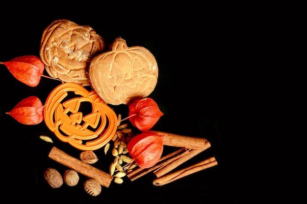 Печенье, корица и листья