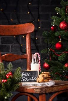 Cookies for santa and milk