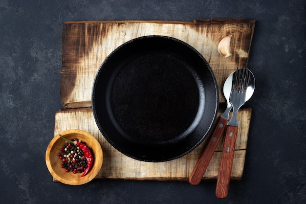 料理のコンセプト