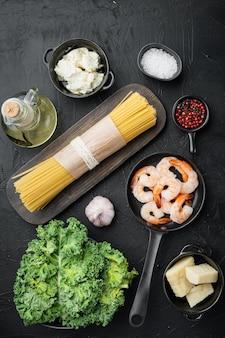 이탈리아 요리, 해산물 파스타 세트, 블랙 요리