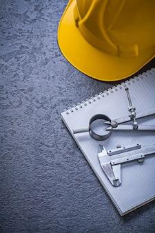 コピーブックヘルメット描画コンパスバーニアスケール