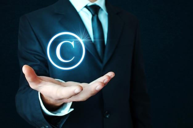 Концепция авторского права и интеллектуальной собственности