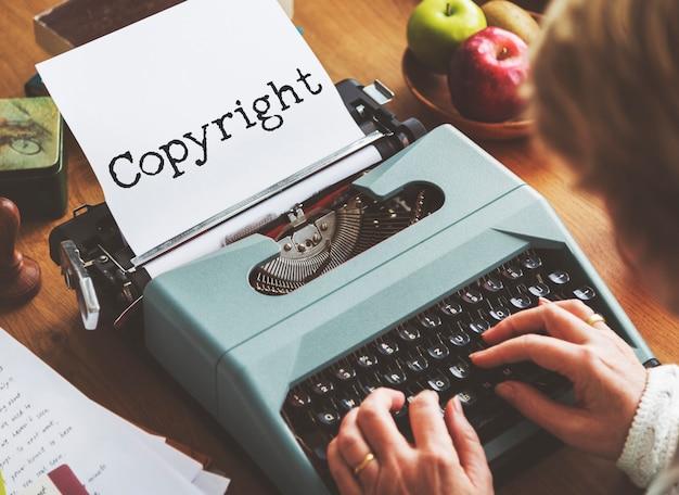 저작권 아이덴티티 브랜드 마케팅 단어 개념