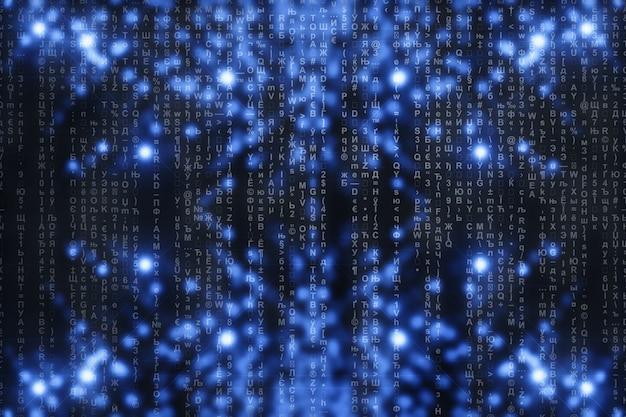 青いデジタルのマトリックス。文字が落ちる。ストリームシンボル。 copyspaceを使用した光沢のある仮想現実。輝きの背景。複雑なアルゴリズム。落下する文字と数字。コンピューターのハッキング。