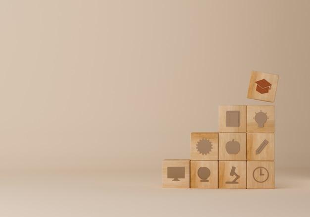 ベージュcopyspaceと教育木製ブロック