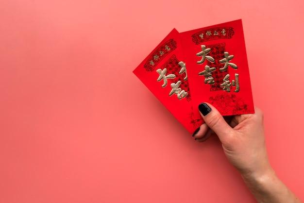 Вид сверху китайская новогодняя композиция с copyspace