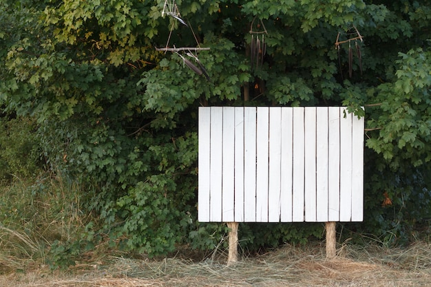 ホワイトボードは公園や森林、copyspaceの情報をサインインします。