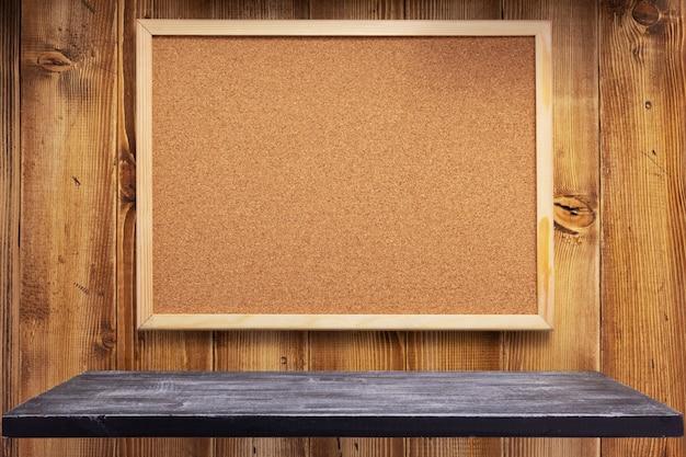 木製の壁の背景のテクスチャにコルクボード