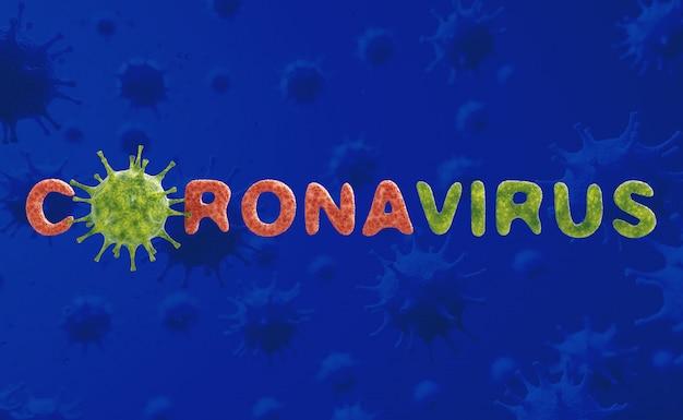 コロナウイルスの概念。青色の背景、3 dのウイルス