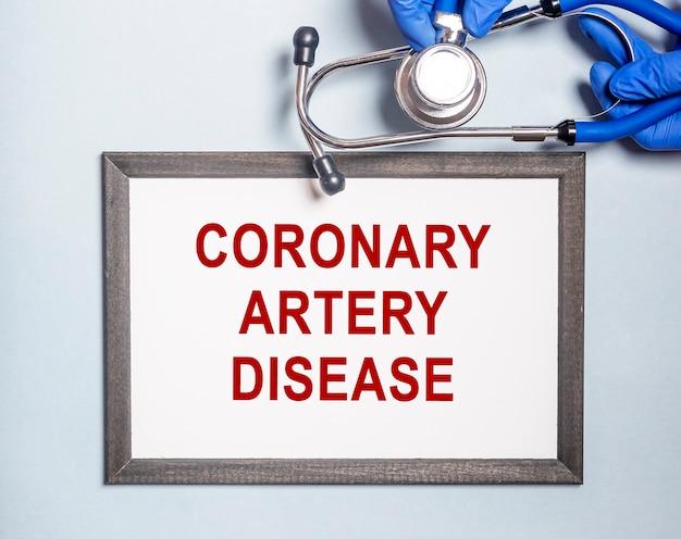 관상 동맥 질환. 심장 건강 및 관리.