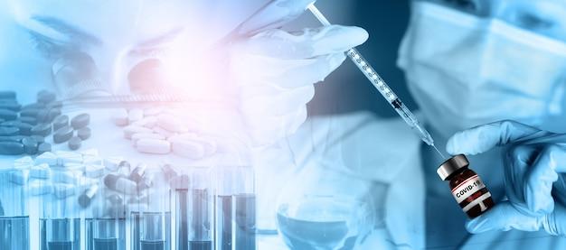 Концепция исследования и разработки медицинской тестовой вакцины против коронавируса covid-19