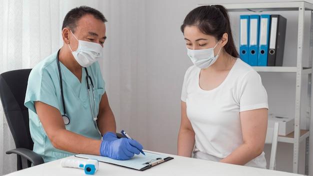 코로나 바이러스 샘플 절차