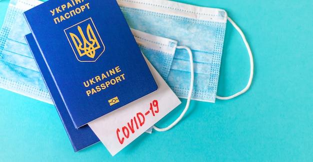 Коронавирусная концепция запрета на полеты между странами. заграничный паспорт. выборочный фокус. украина.