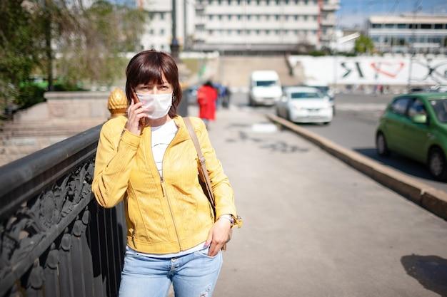 Пандемия коронавируса и концепция удаленной связи