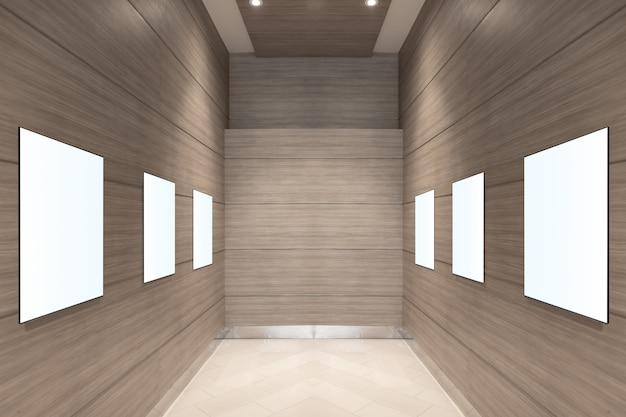 壁に空のバナーと廊下のインテリア。広告のコンセプト。モックアップ