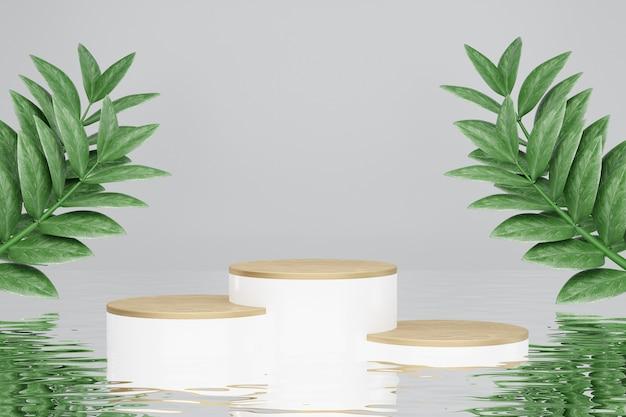 코스메틱 디스플레이 제품 스탠드, 녹색 잎 배경을 가진 물 반사에 있는 three wood 흰색 실린더. 3d 렌더링 그림