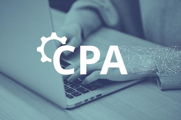 액션 당 비용 cpa 온라인 광고 지불 모델