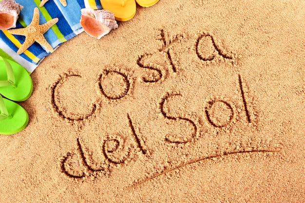 Пляж коста дель соль